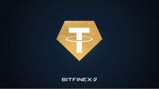 テザーゴールド、仮想通貨取引所Bitfinexに上場