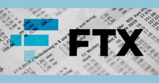 FTXユーザーはFTXエクイティトークン(FTX_EQUITY)の購入が可能になった。