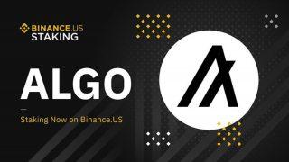米国版バイナンス、仮想通貨ALGOのステーキングサービスを開始