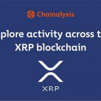 仮想通貨取引の調査企業Chainalysis、XRPに新規対応