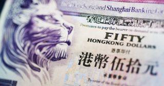 香港政府、景気刺激策で市民1人につき14万円支給へ