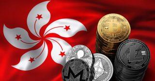 香港政府、仮想通貨事業者にもマネロン対策を義務付け