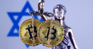 イスラエル法務大臣「仮想通貨企業に銀行サービスを拒否するべきではない」