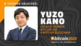 世界最大規模のビットコインイベント「Bitcoin2020」 bitFlyer加納氏も登壇へ