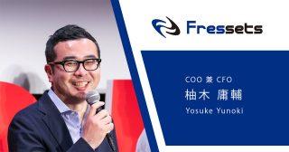日本仮想通貨交換業協会(JVCEA)出身の柚木庸輔氏が事業者向けウォレット開発のフレセッツ COOに就任