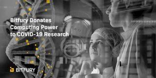 Bitfury、COVID-19研究にコンピューティングパワーを寄付