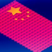 ビットコイン採掘拠点の中国集中、リスクは? 仮想通貨カストディ業者が分析