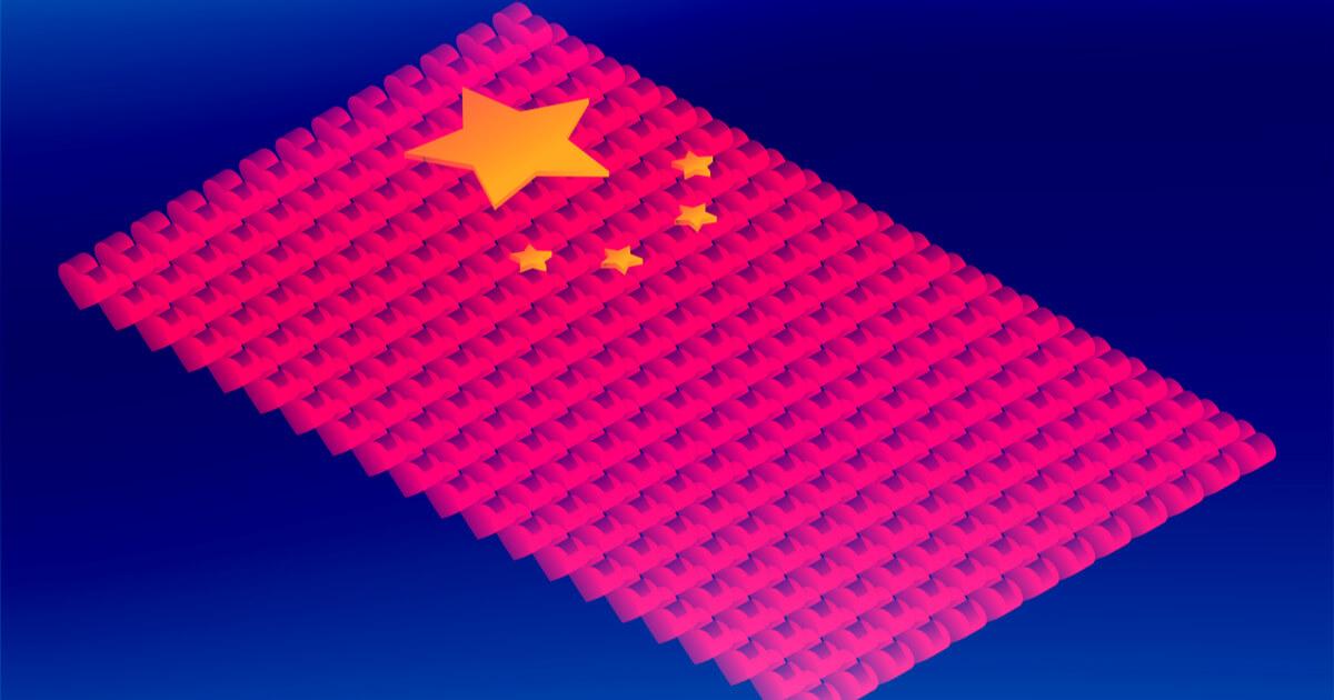 China blockchain launch 1