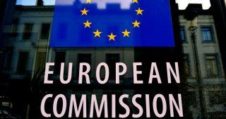仏金融庁が欧州委員会の質問状に回答 仮想通貨への見方示す
