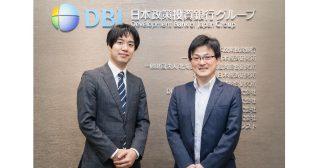 Ginco、DBJキャピタルからプレシリーズAの資金調達を実施