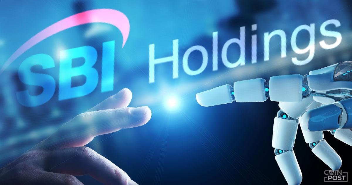 SBI決算説明会、「今後のSTO事業展開・リップル社との連携」など