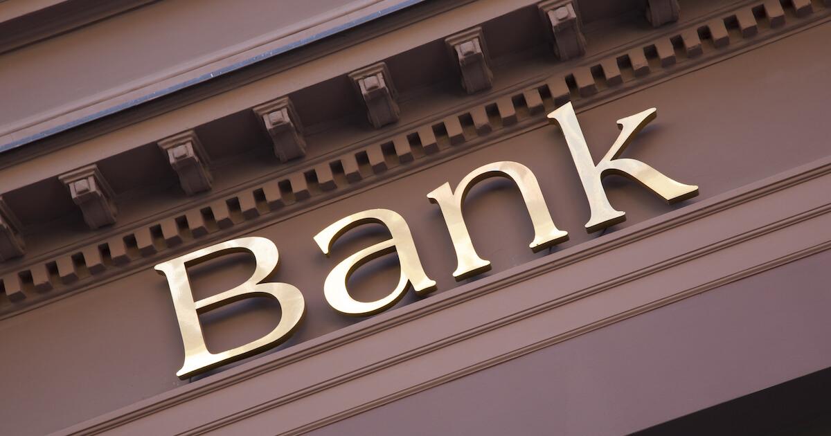 銀行ビジネスが非中央集権モデルに取って代わられる可能?