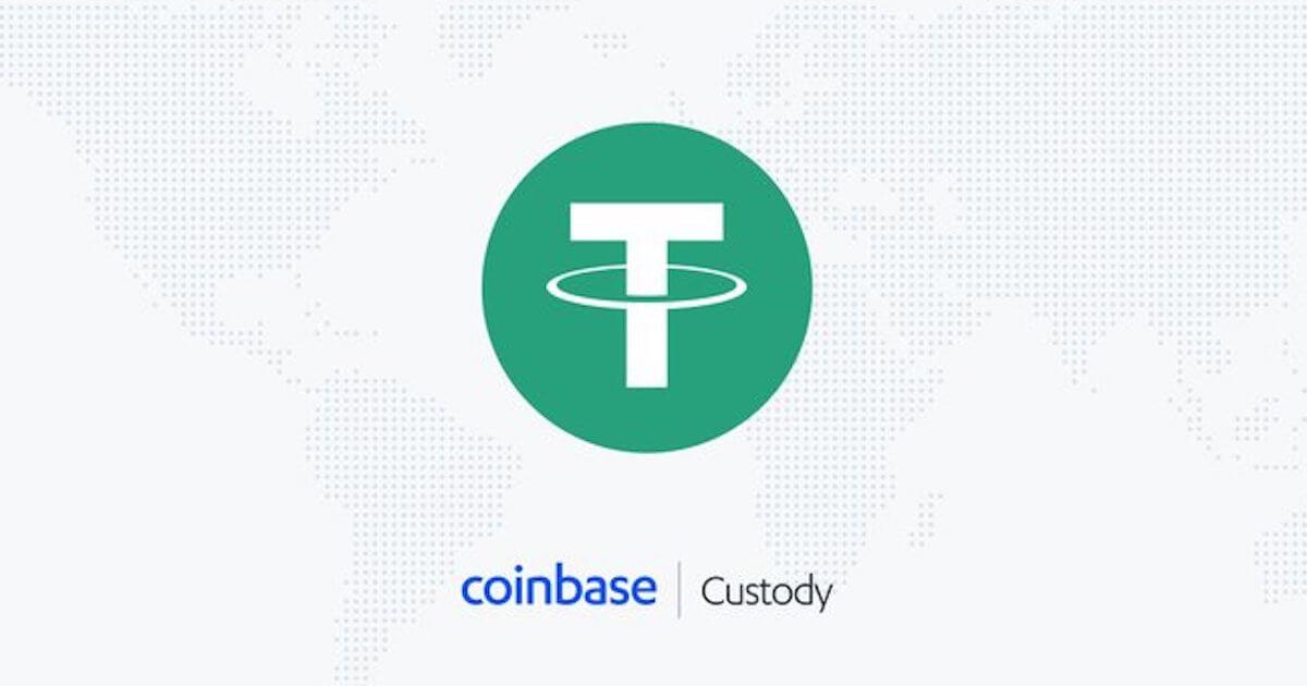 コインベースカストディ、仮想通貨テザー(USDT)に対応 機関投資家からの需要か