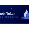 Huobi Tokenの取扱い開始に関するお知らせ