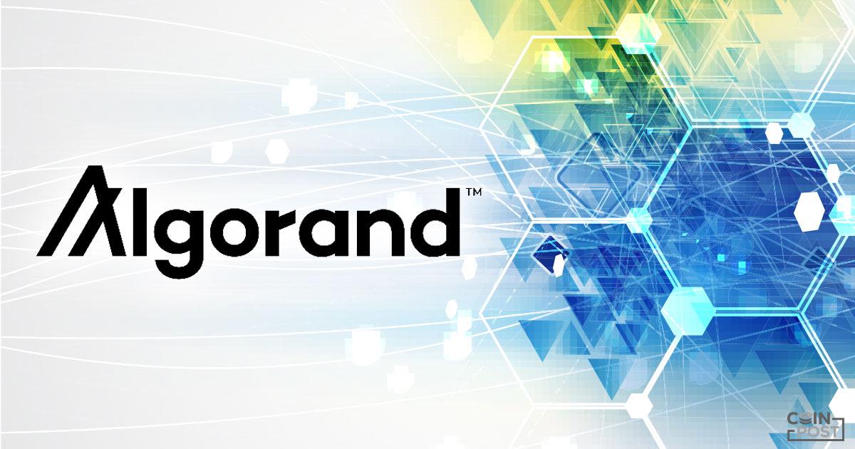 Algorand 2 20200603