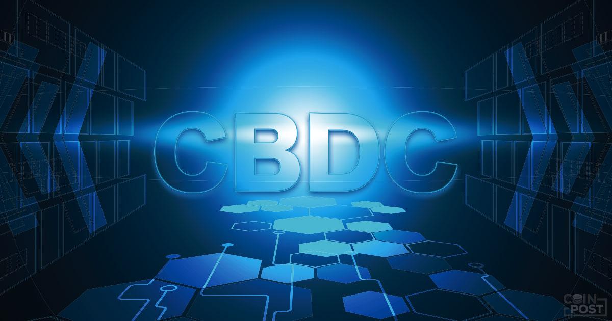 Cbdc20200626 1