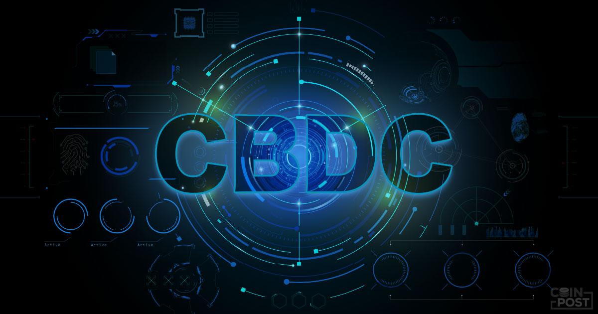 Cbdc20200626 3