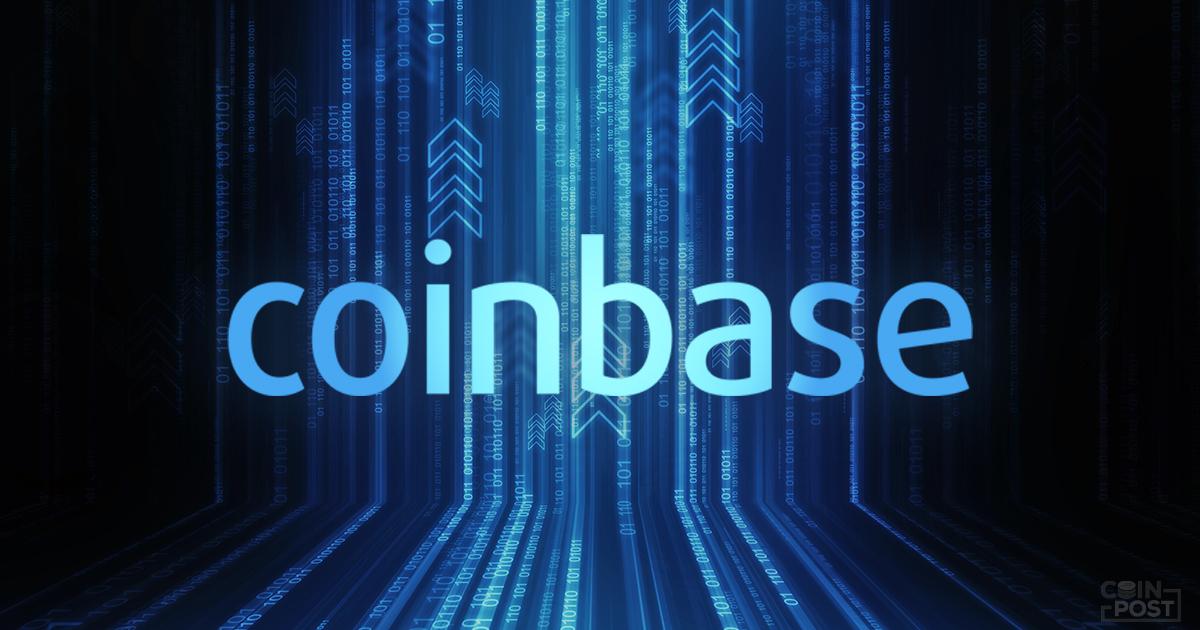 Coinbase Custody:検討候補の仮想通貨37銘柄を発表