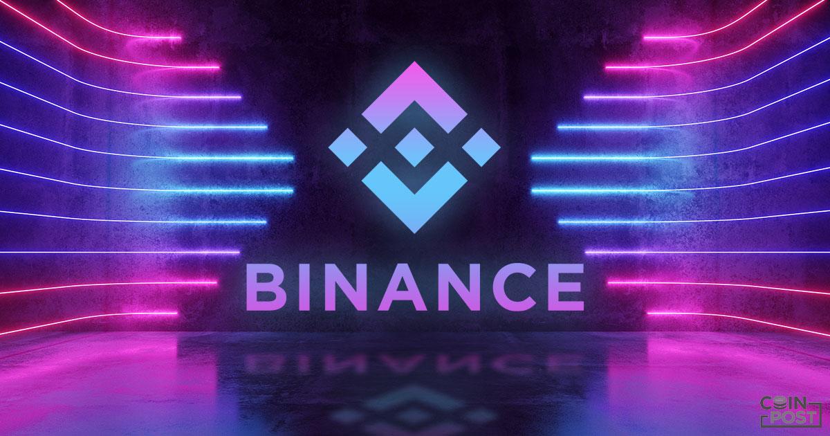 仮想通貨取引所バイナンス、分散型金融関連インデックス先物を提供