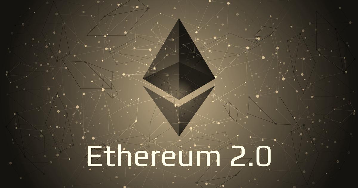 仮想通貨イーサリアム2.0のデポジットコントラクト、監査結果待ち