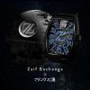『Zaif時計 by フランク三浦』キャンペーン実施のおしらせ