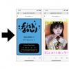 Japan Contents Blockchain Initiative加入企業のSingulaNetが ライブ配信&デジタルコンテンツECサービス「LiveTV-Show」で Contents Consortium Blockchain Platform上へのNFTの発行及び販売機能を提供開始 〜第1弾として作詞作曲家ヤマモトショウがプロデュースするアイドルグループ「fishbowl」のデジタルフォトNFTを販売〜