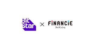 FiNANCiEが、インフルエンサーマーケティング事業を手がける「株式会社BitStar」とNFT事業において協業開始。クリエイターにグローバルでのNFT流通からプロモーションまでワンストップで支援!